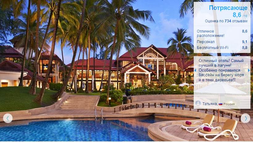 Лучшие гостиницы на Пхукете у моря