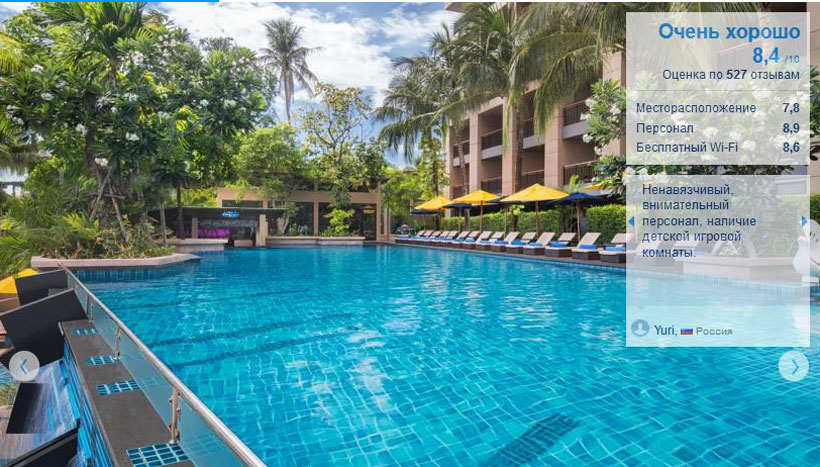 novotel-phuket-kata-avista-resort-and-spa