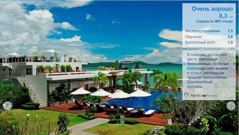 serenity-resort-residences-phuket