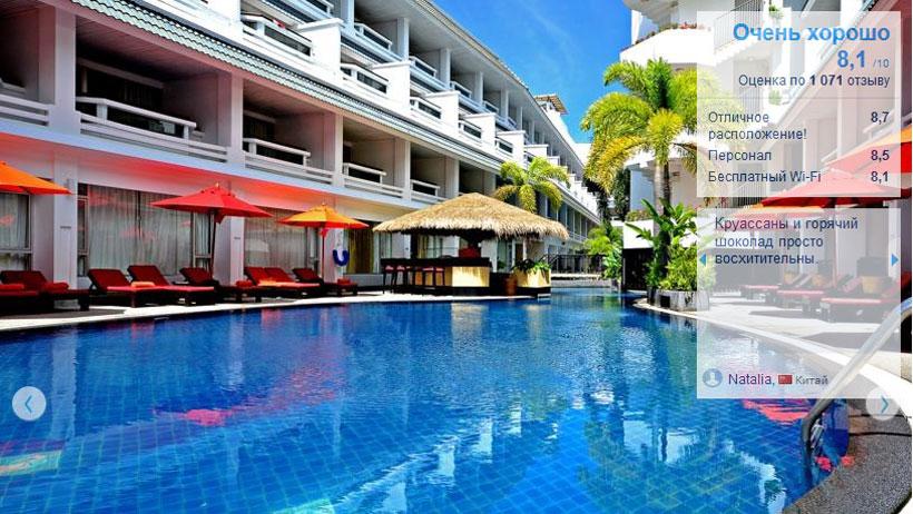 swissotel-hotel-phuket-patong-beach