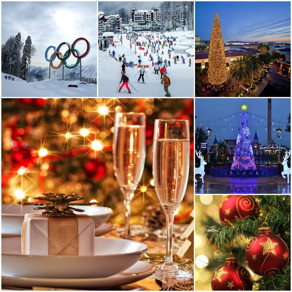 отдых на новый год в сочи недорого