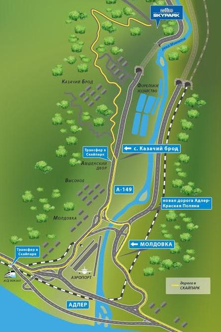схема проезда до парка сочи