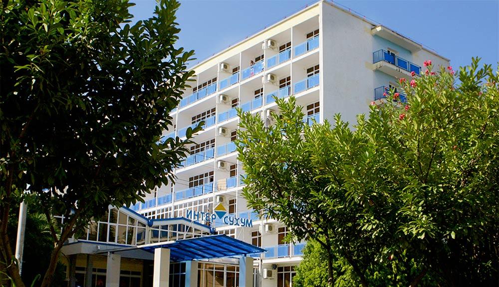 Недорогие туры в Абхазию