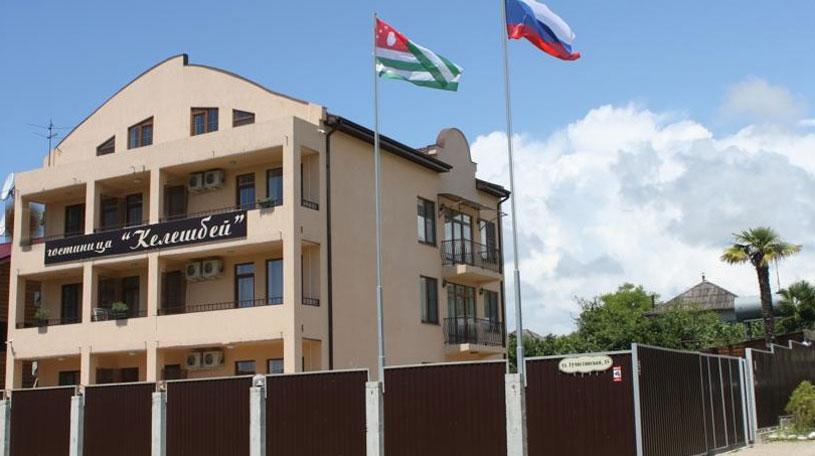 Отели в Абхазии, цены