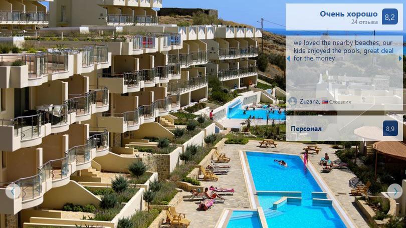 Снять квартиру на Крите