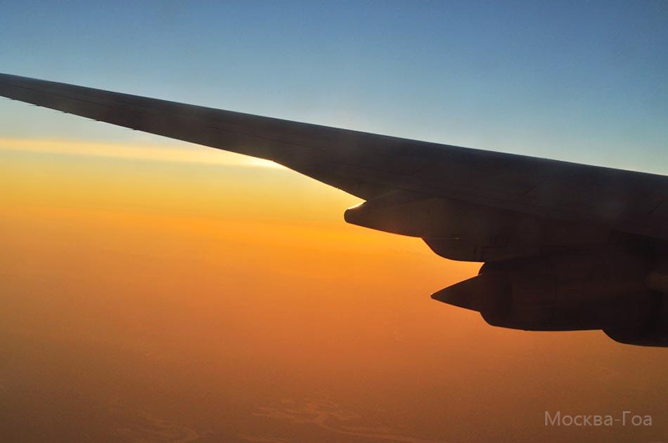 Авиабилеты Москва-Гоа, прямой рейс