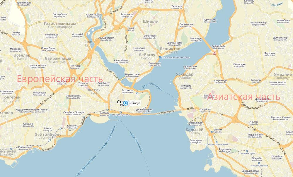 снять жилье в Стамбуле