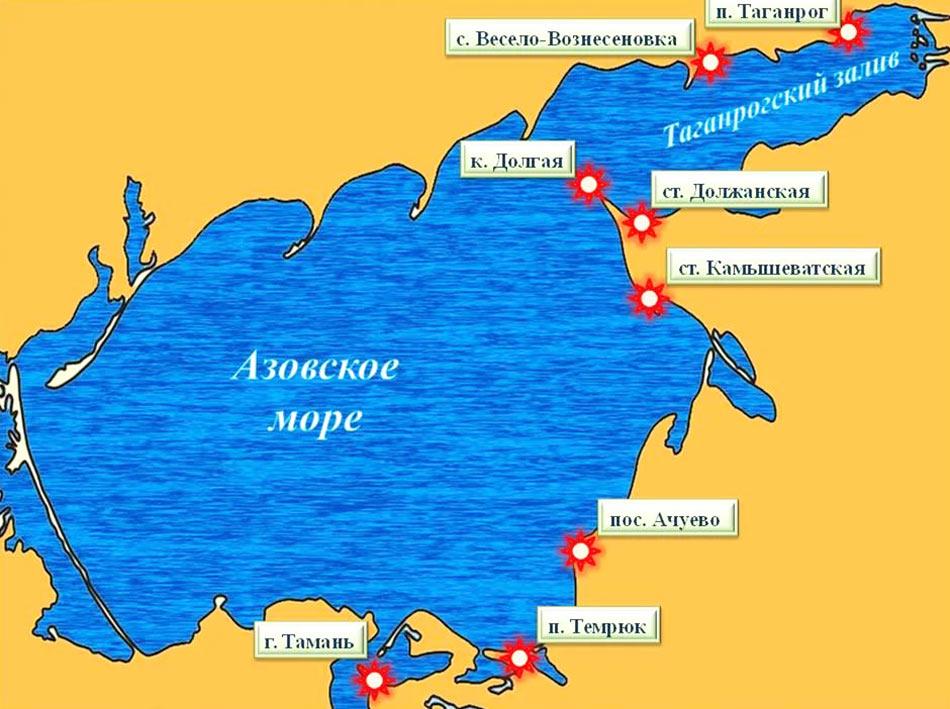 Куда поехать отдохнуть на Азовское море