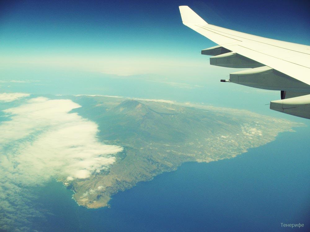 Авиабилеты до Тенерифе дешево