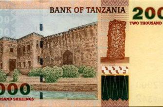 Сколько брать денег на Занзибар