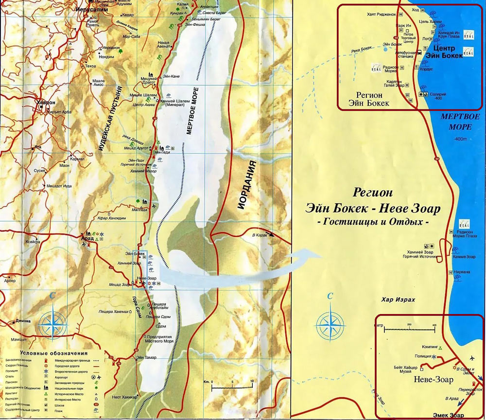 Отдых в Израиле на море