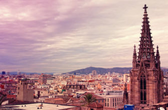 В Барселону самостоятельно