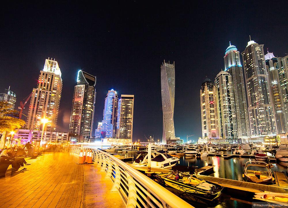 Цены на туры в Дубай все включено