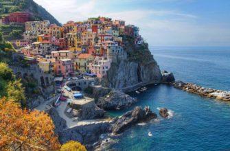 Поездка в Италию, цены