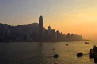 поездка самостоятельно в Гонконг