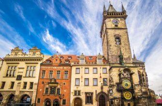 как добраться до Праги дешево