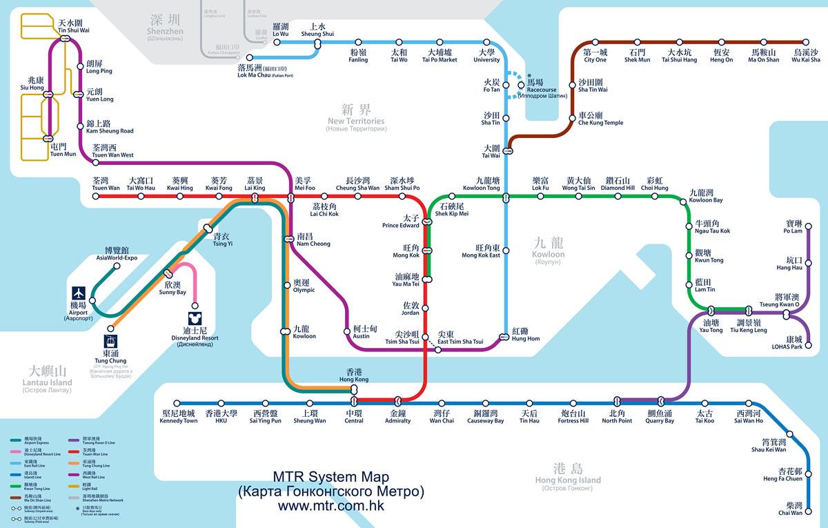 схема гонконгского метро