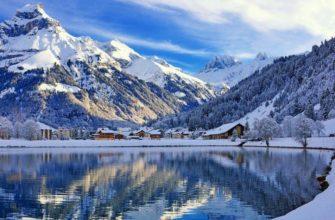 где отдохнуть в России зимой