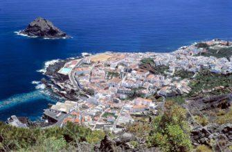 Отдых в Испании у моря недорого