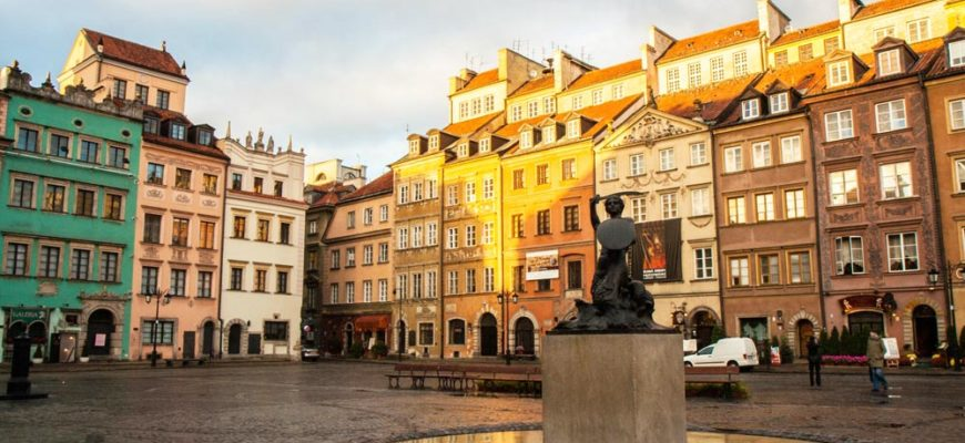 Добраться до Варшавы