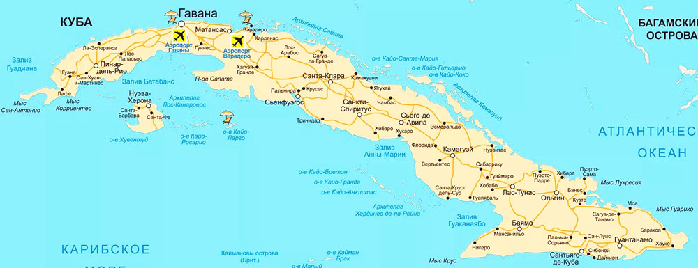 Где лучше отдыхать на Кубе
