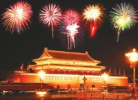 Отдых в Пекине на новогодние праздники