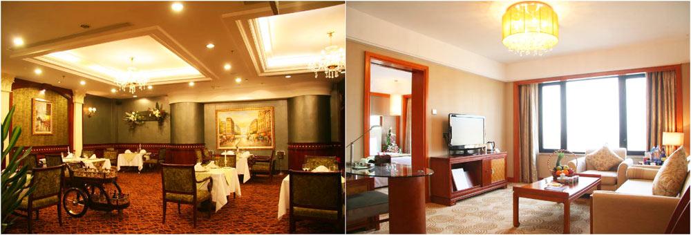 лучшие отели в центре пекина