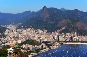 Купить тур в Бразилию на карнавал