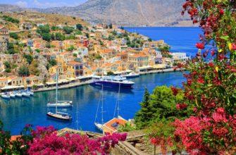 Купить экскурсионный тур в Грецию из Москвы