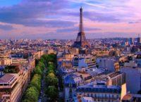 туры во францию из Москвы недорого
