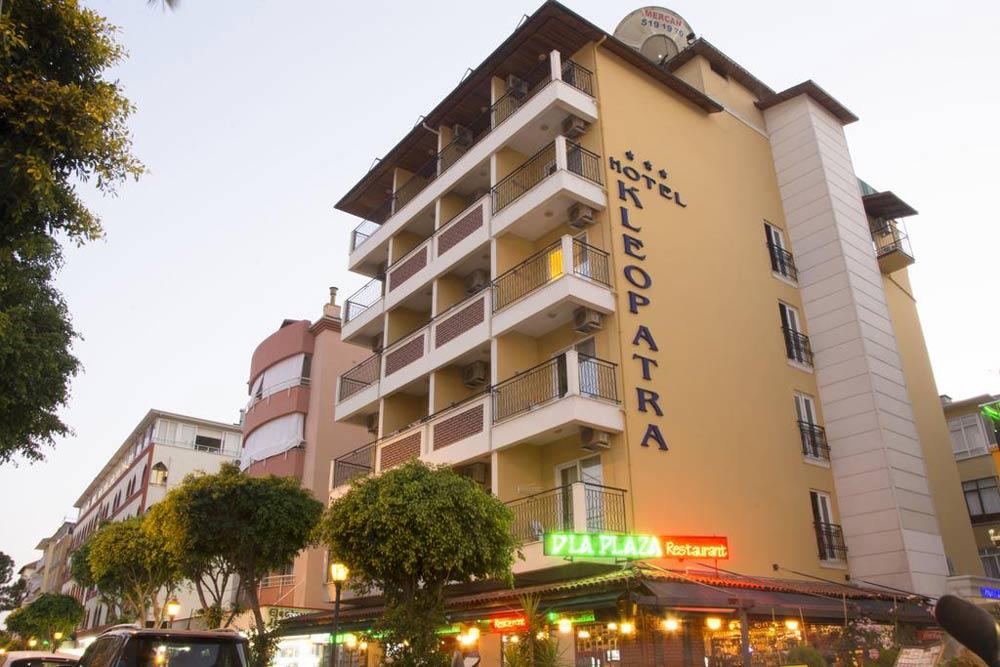 Kleopatra Alis отель