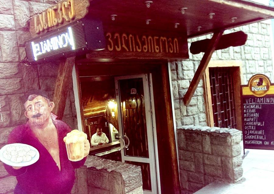 цены в ресторанах тбилиси