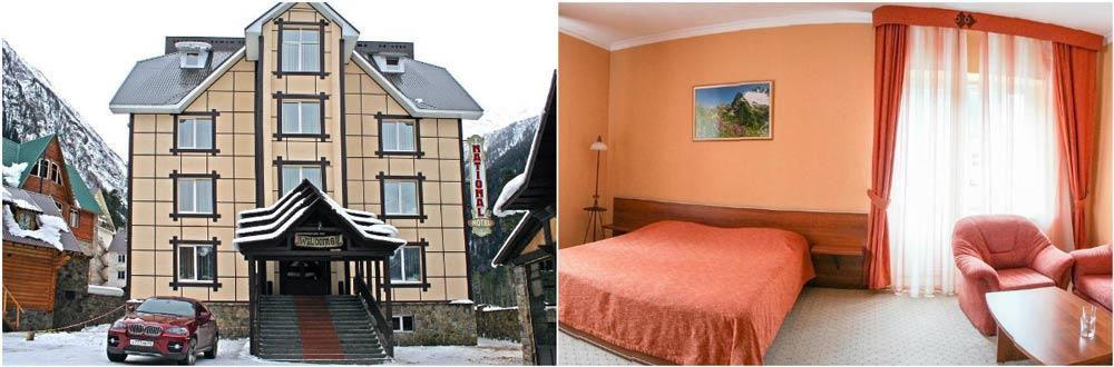 апартаменты в горах