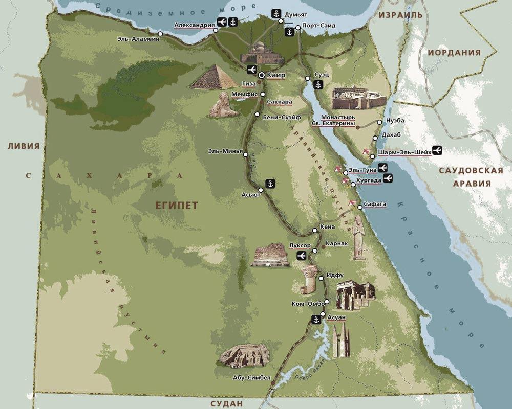экскурсии в Египте, цены
