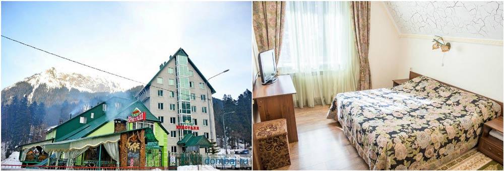 Kristall Hotel Caucasus