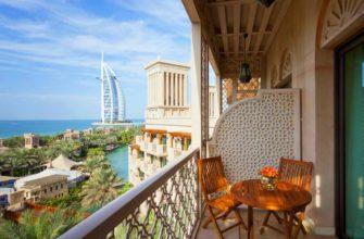 Где остановиться в Дубае для пляжного отдыха