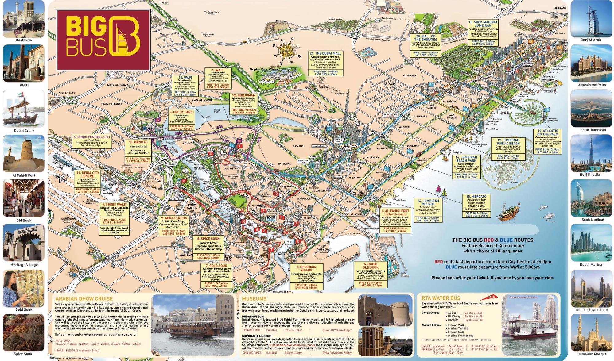 Достопримечательности Дубая на карте