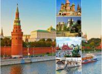 Экскурсии в Москве для детей, цены и описание