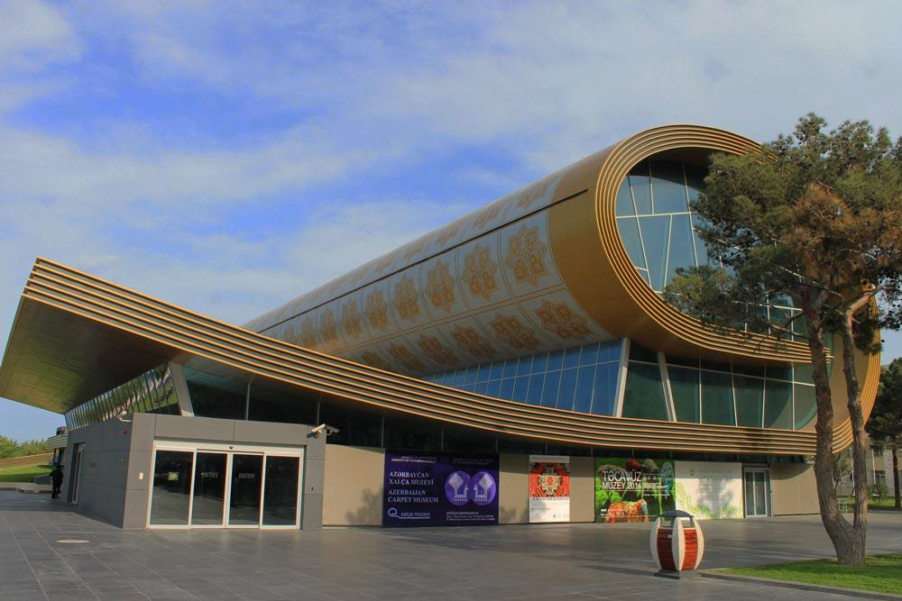 Музей-ковра