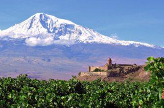 Что посмотреть в Армении за 5 дней