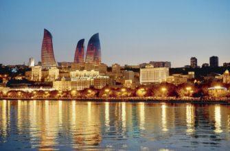 Что посмотреть в Баку за 3 дня