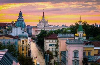 Где снять жилье в Софии