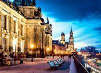 поездка в Берлин самостоятельно