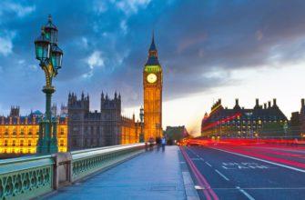 Где погулять в Лондоне вечером