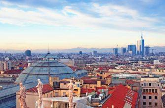 Как дешево добраться до Милана