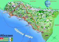 цены на поездку в абхазию летом