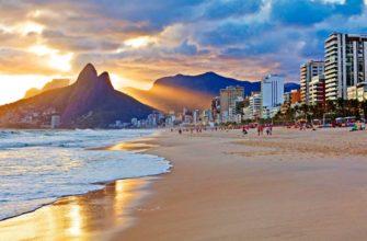 Отдых на Бразилии летом 2019