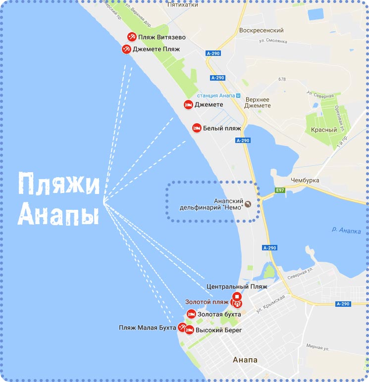 Где лучше отдохнуть в Крыму с ребенком