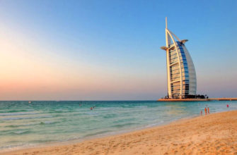 Сколько стоит поездка в ОАЭ на неделю