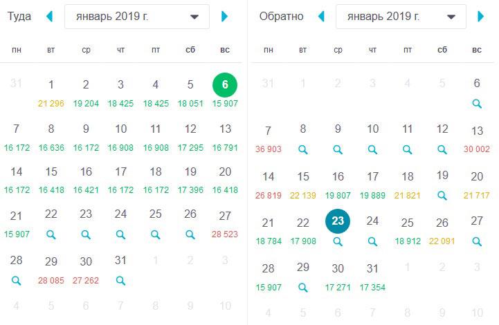 календарь цен на авиабилеты на Пхукет